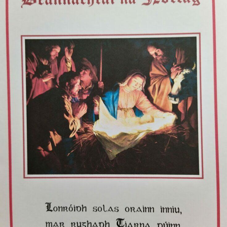 Beannachtai-lonroidhsolasorainninniu5011013