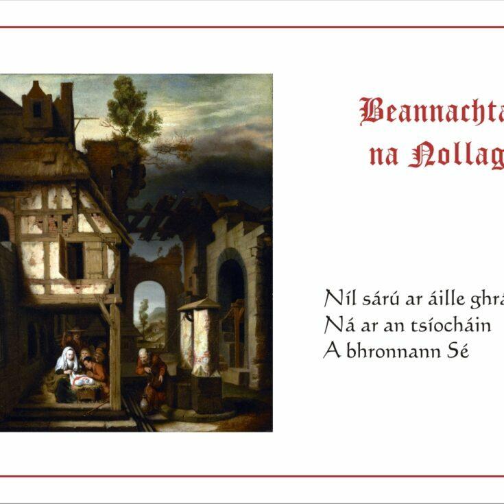 CloMhuire-mainsear-5010214